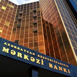 Mərkəzi Bank uçot