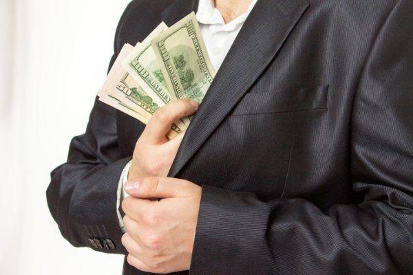 Сонник карман с деньгами