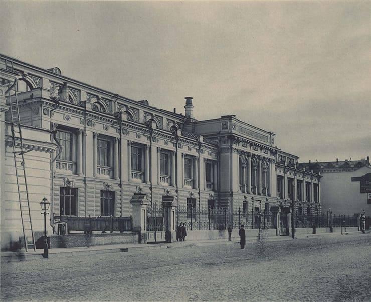 Rusiya Bankının tarixi